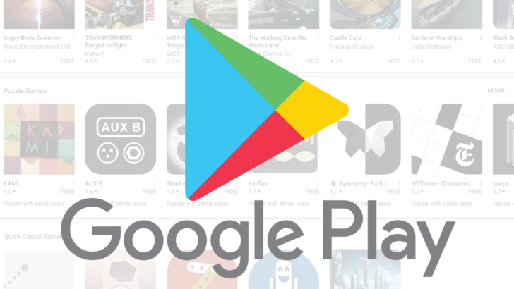 Google play store algorithm for recommendations